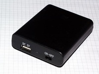 Usb_batterybox