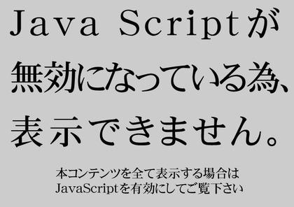 No_script