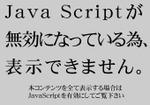 No_script_2