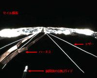 20100611_ikaros_4_j