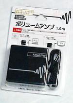Guitar_amp00