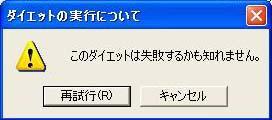 2182264920006072000